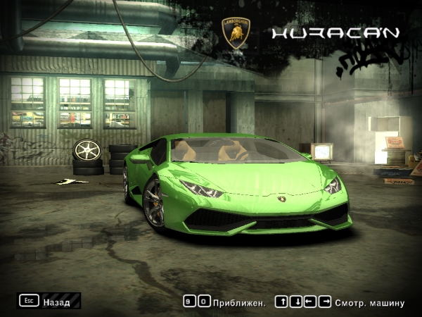 lamborghini huracan lp610 4 nfs most wanted. Black Bedroom Furniture Sets. Home Design Ideas